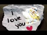 «Со стены Ангелы и Демоны (((((= НЕДЕЛЯ РАФ и СУЛЬФУСА=)))» под музыку 5ivesta Family   - Я С Тобою, Как В Раю. Picrolla